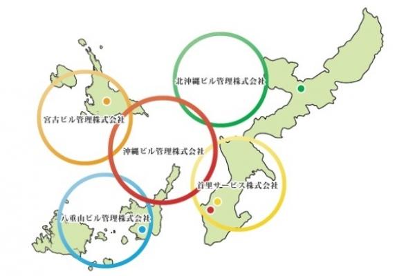 No.3 沖縄県のメインゲート!那覇空港を皆さんの力で守っていきましょう!!